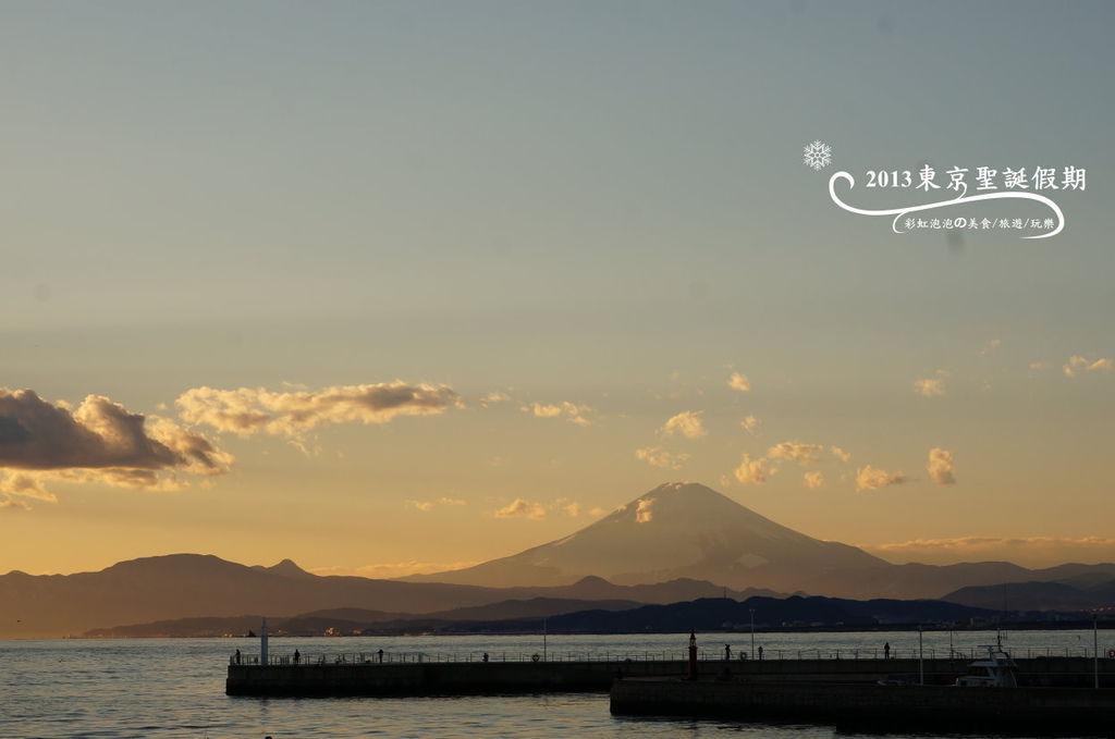 253.富士山、江之島夕陽