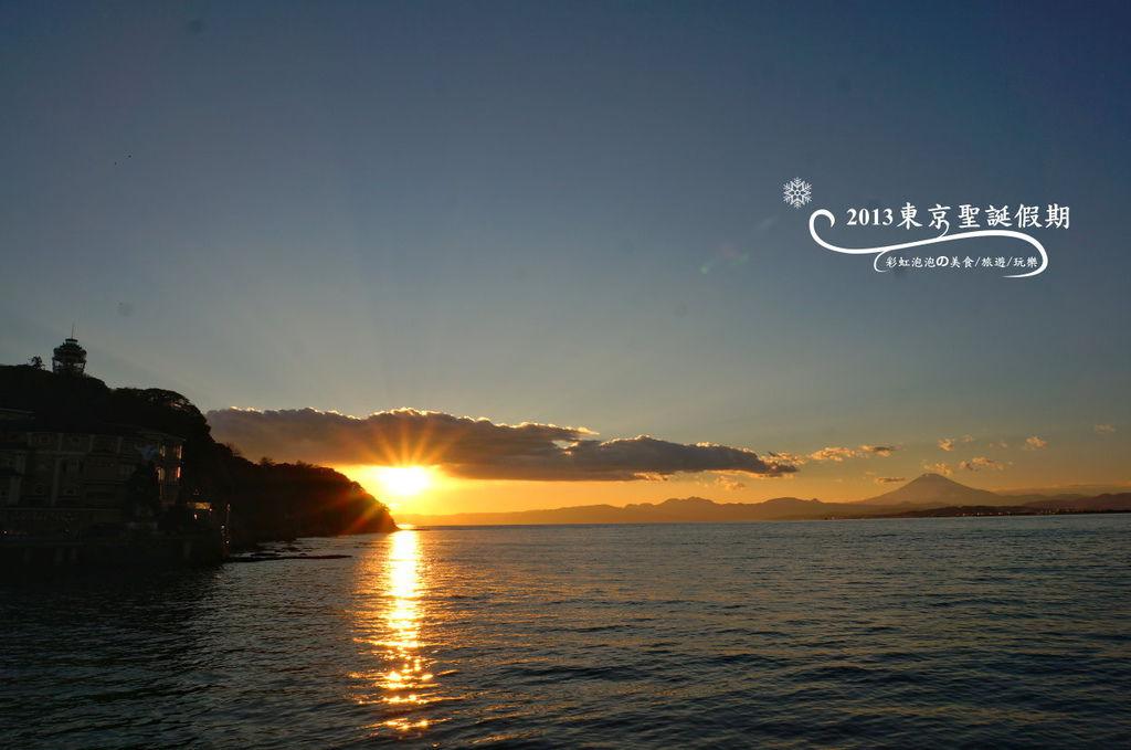 260.富士山、江之島夕陽