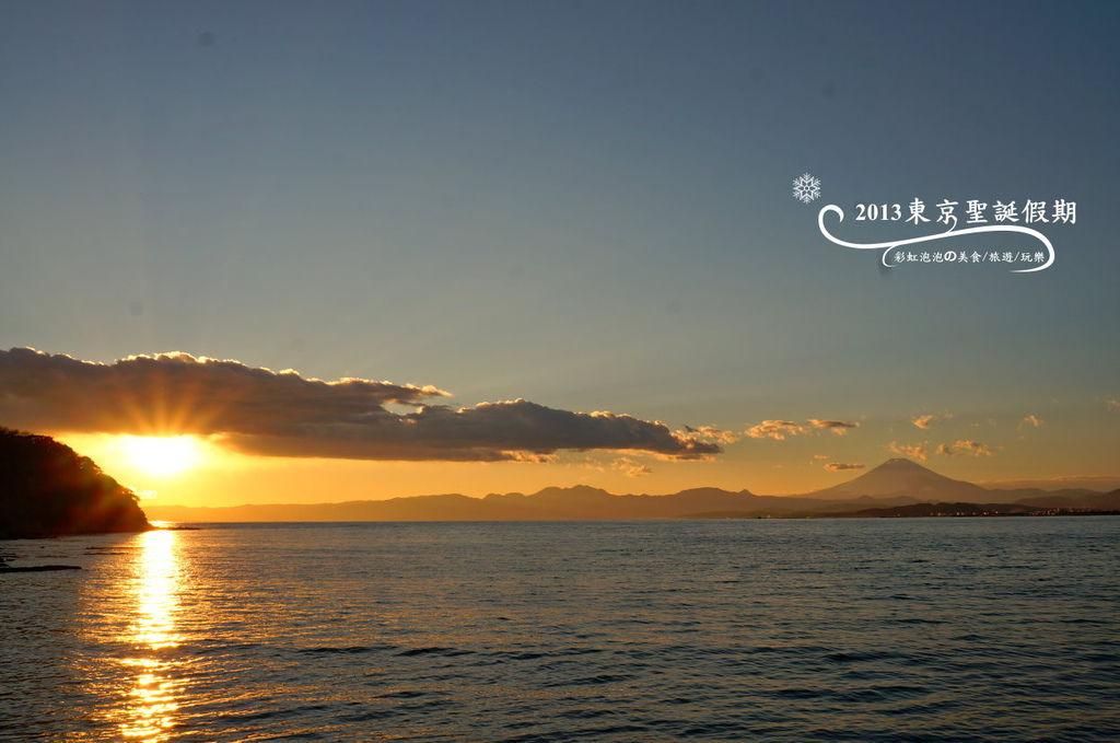 257.富士山、江之島夕陽