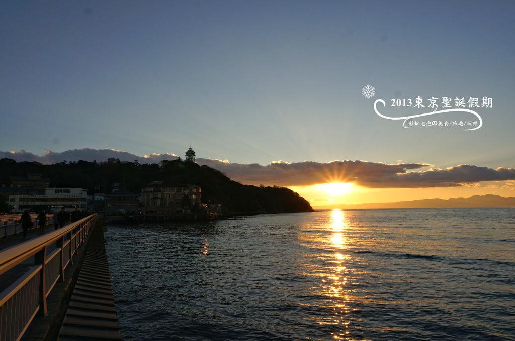 255.富士山、江之島夕陽