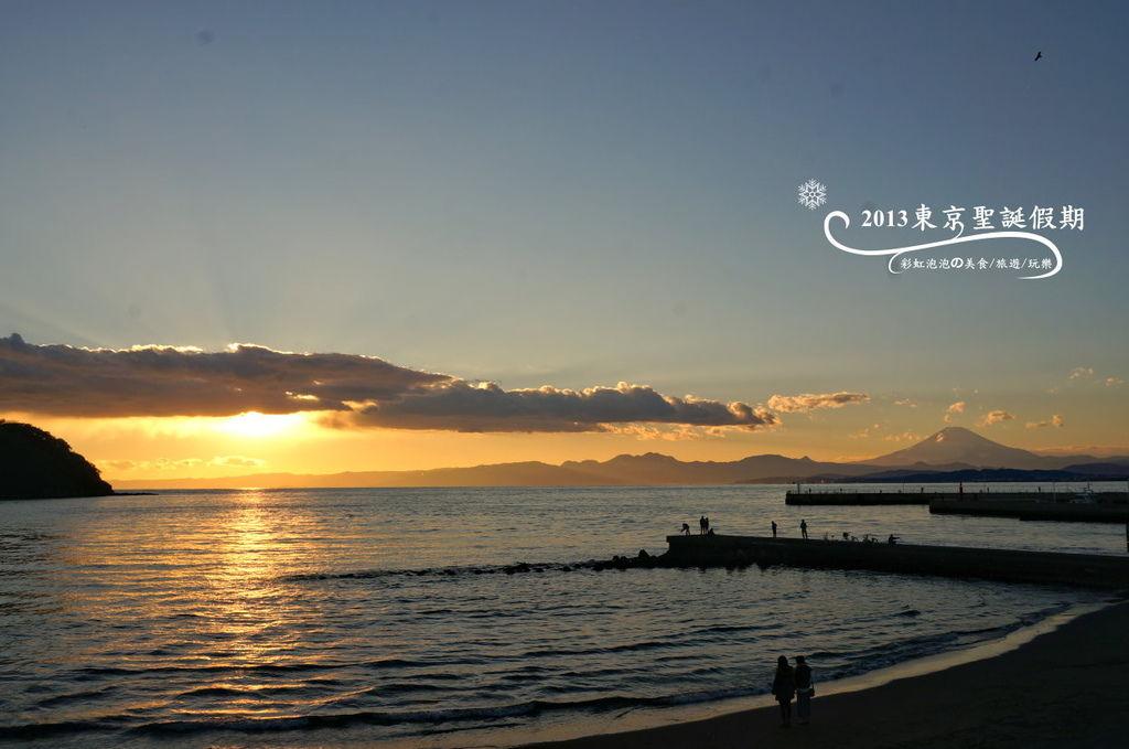 249.富士山、江之島夕陽