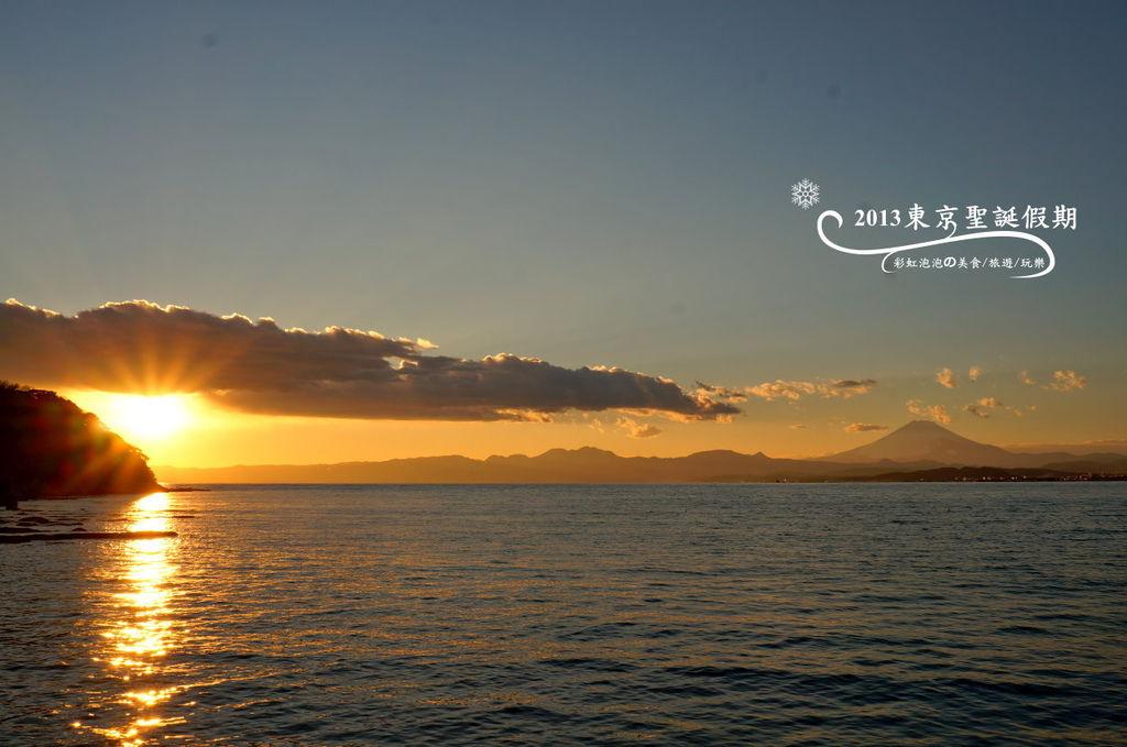 261.富士山、江之島夕陽