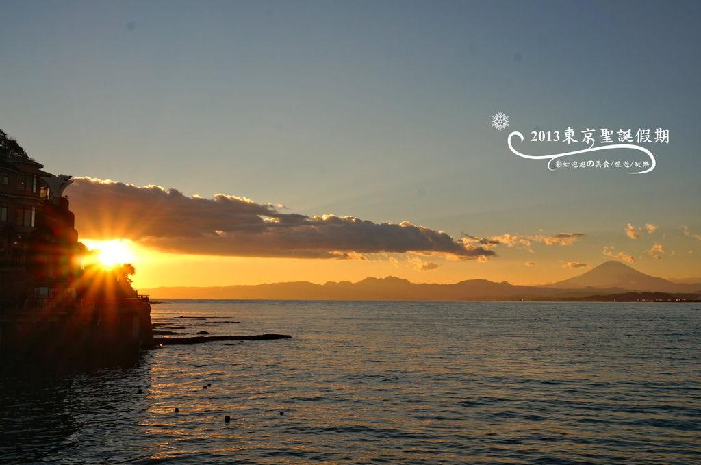 262.富士山、江之島夕陽