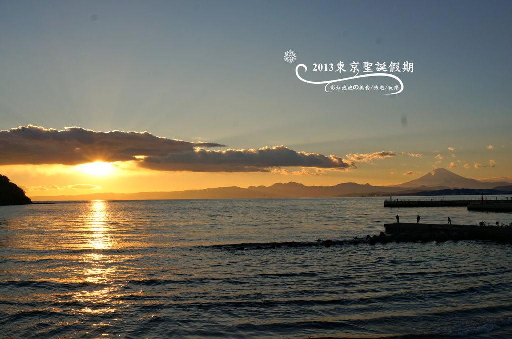 265.江之島弁天橋上欣賞富士山日落