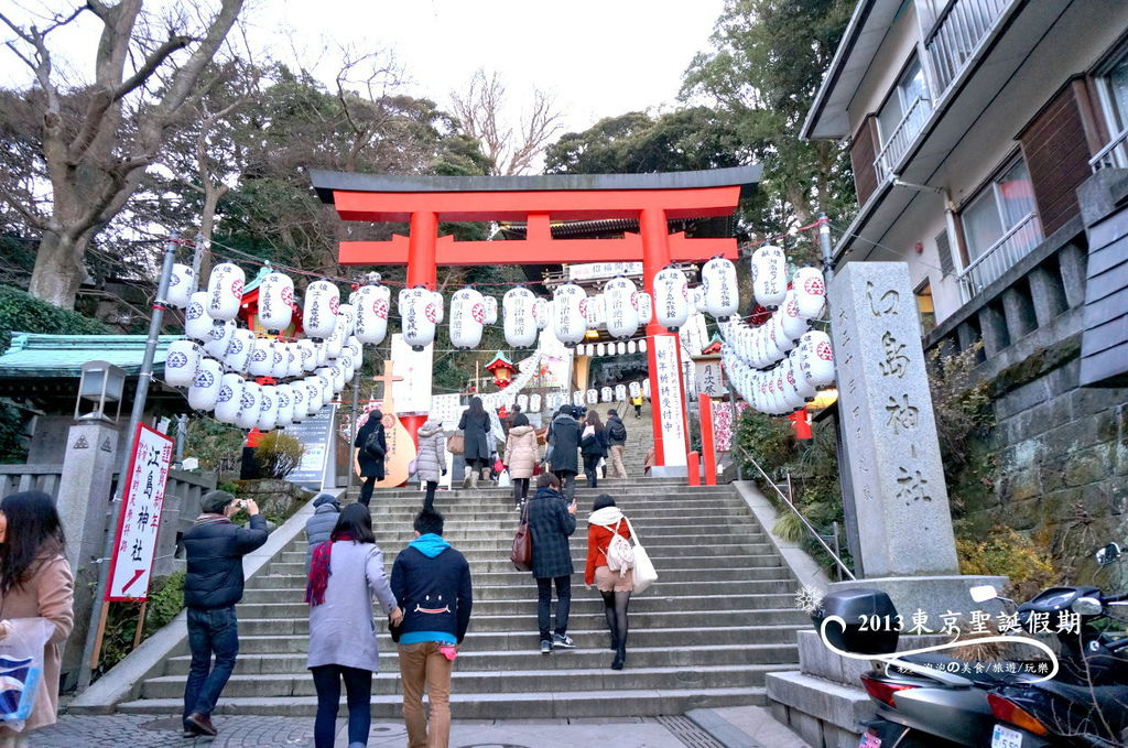 275.江島神社-朱紅鳥居