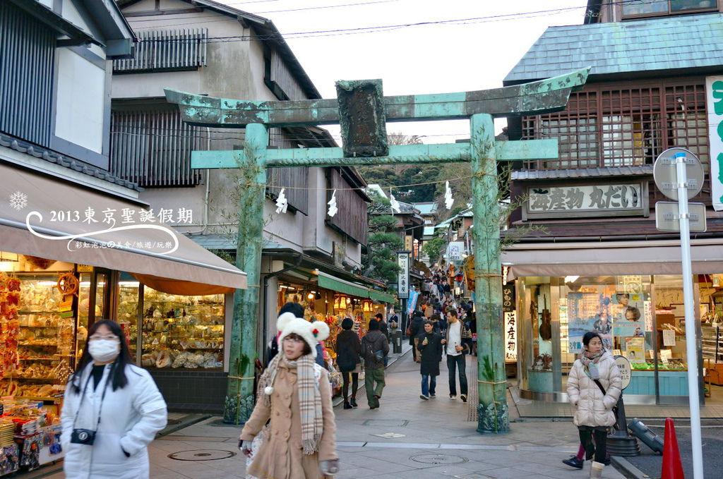 263.江島神社-青銅鳥居