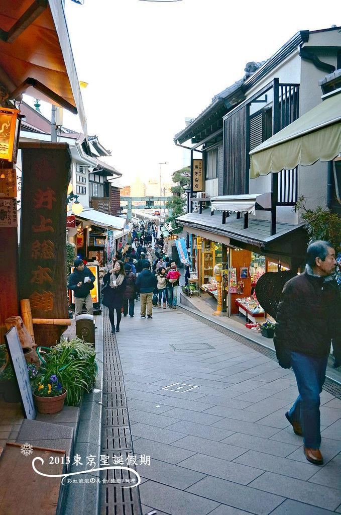 267.江島神社參道商店街