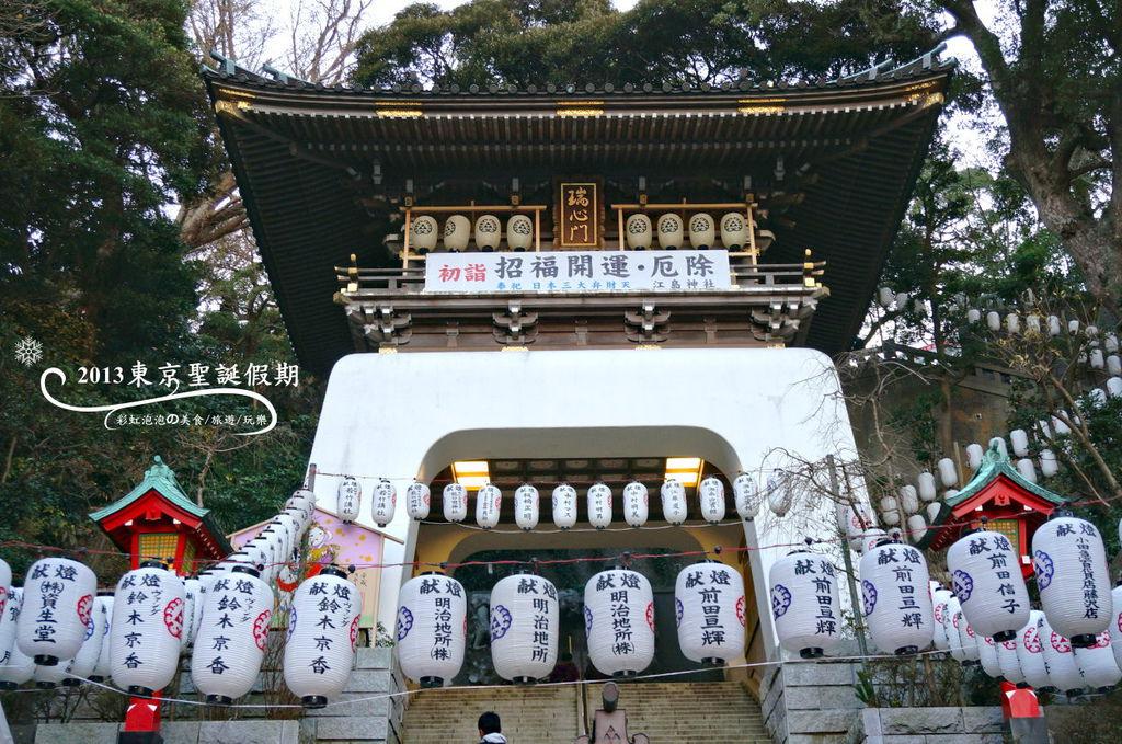 279.江島神社-瑞心門