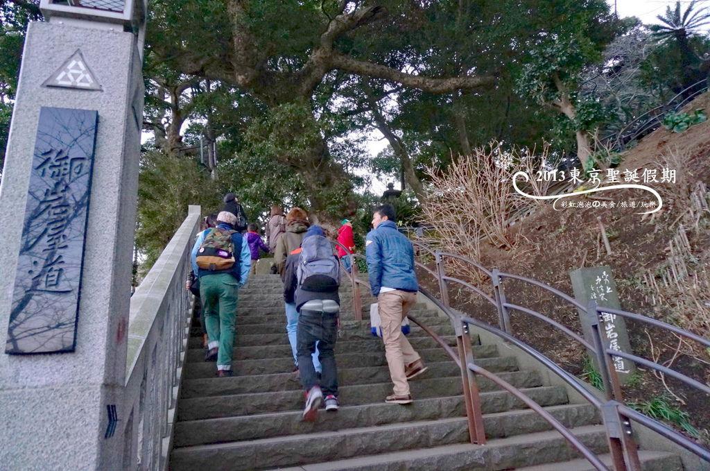 302.江島神社-御岩屋道