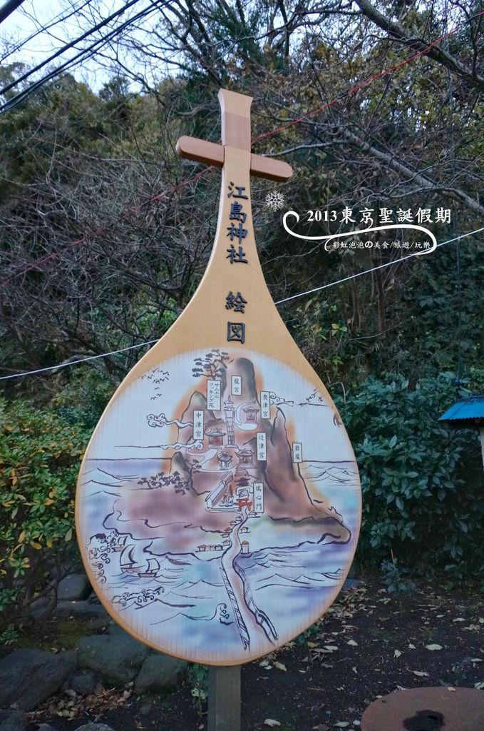 299.江島神社-境內圖