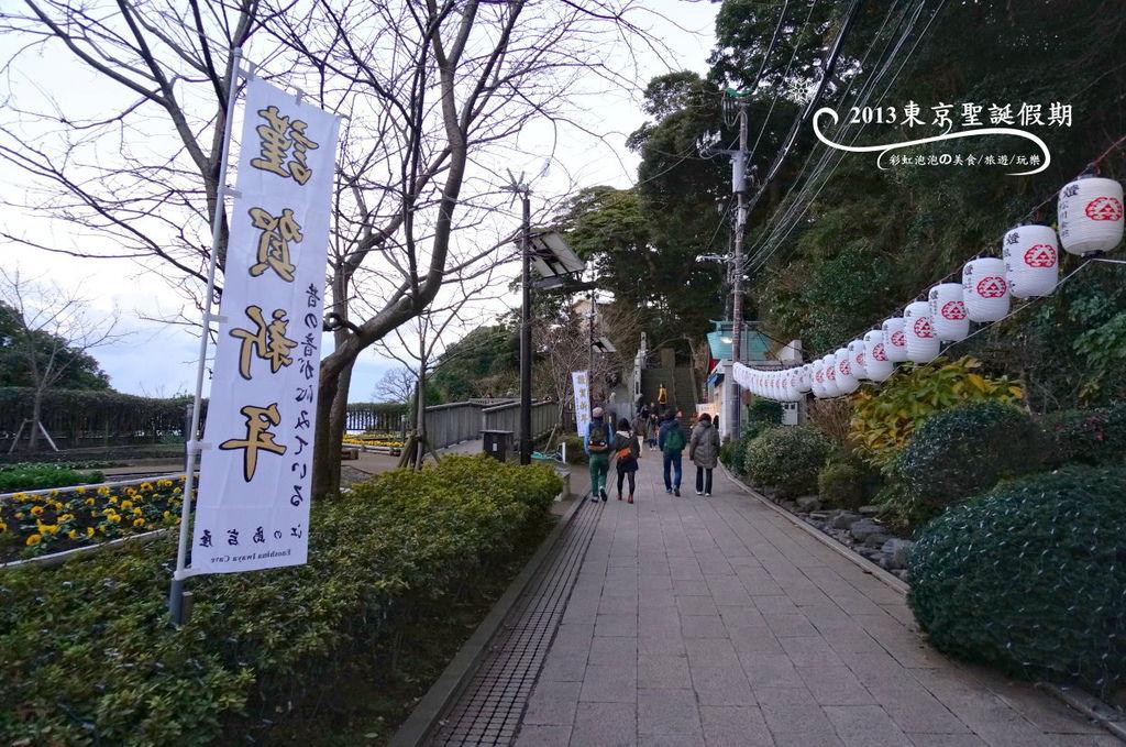 300.江島神社