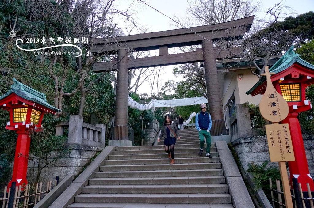 298.江島神社-邊津宮