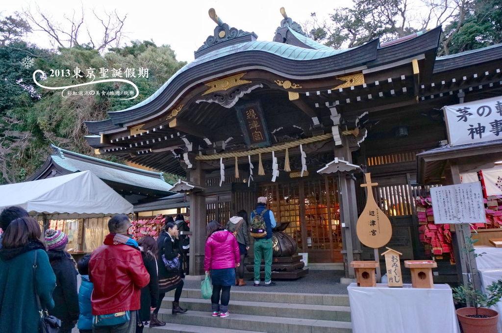290.江島神社-邊津宮