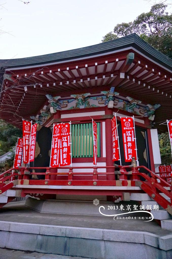 293.江島神社-奉安殿