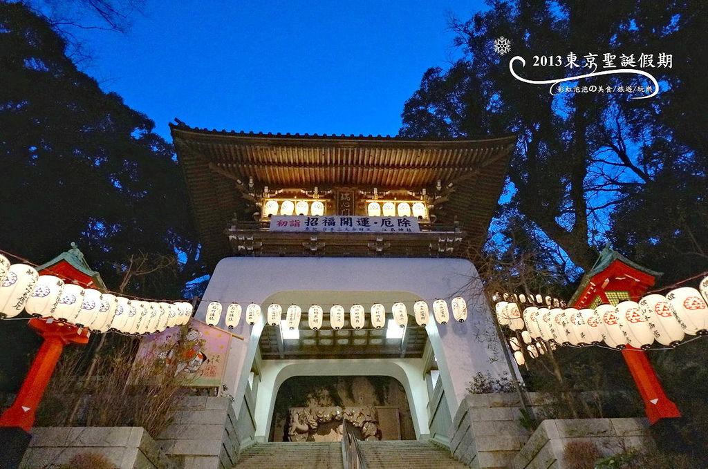 312.夜晚的江島神社