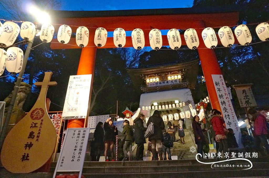 313.夜晚的江島神社