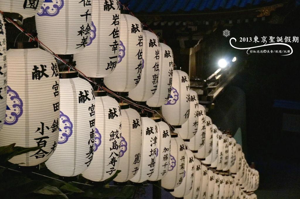 310.夜晚的江島神社