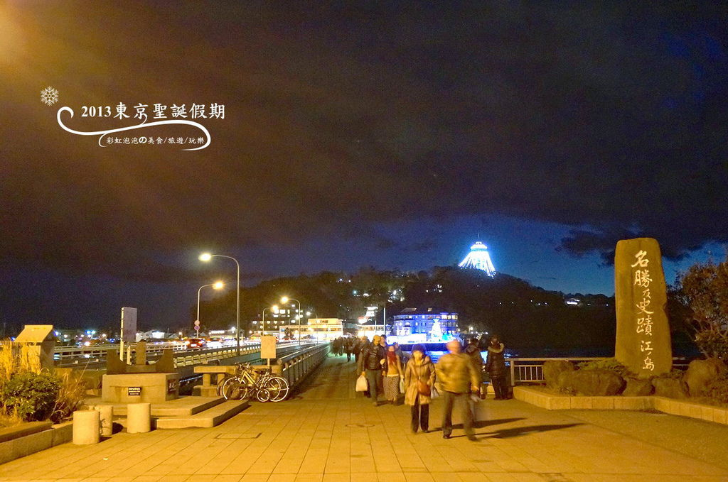 316.江之島夜景