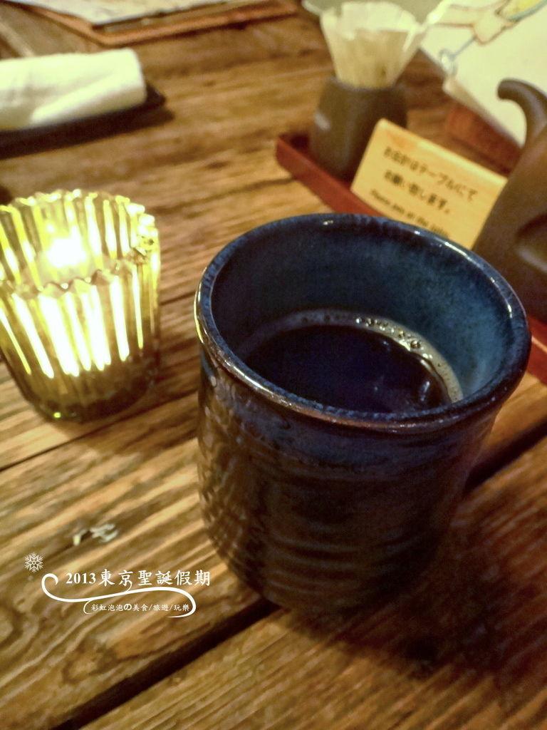 327.熱麥茶