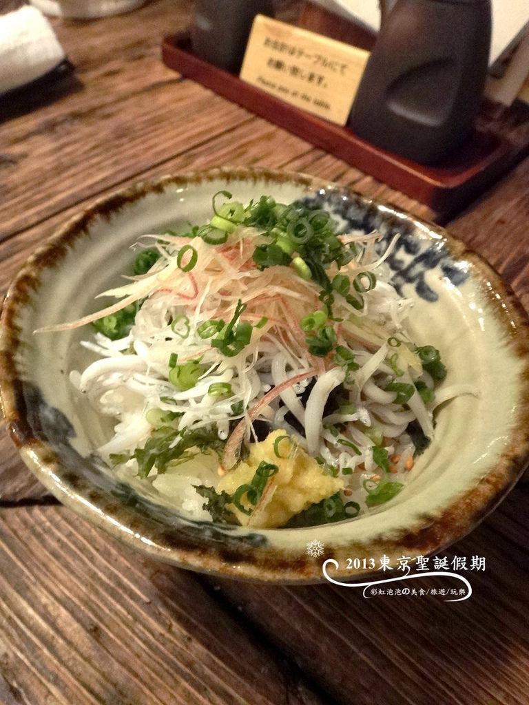 337.江之島小屋-川燙吻魚丼飯