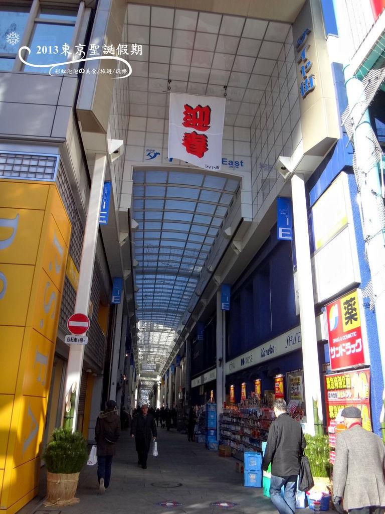 4.吉祥寺-鑽石街