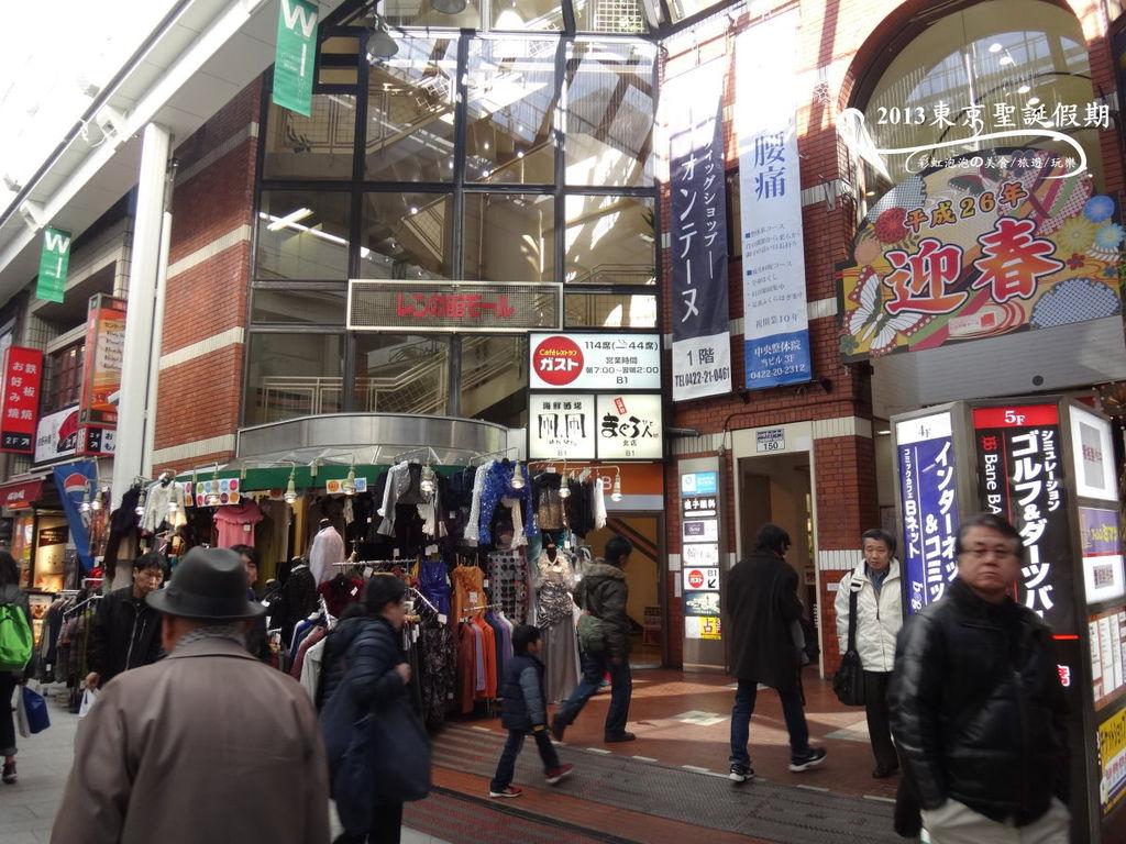 25.吉祥寺-鑽石街mall