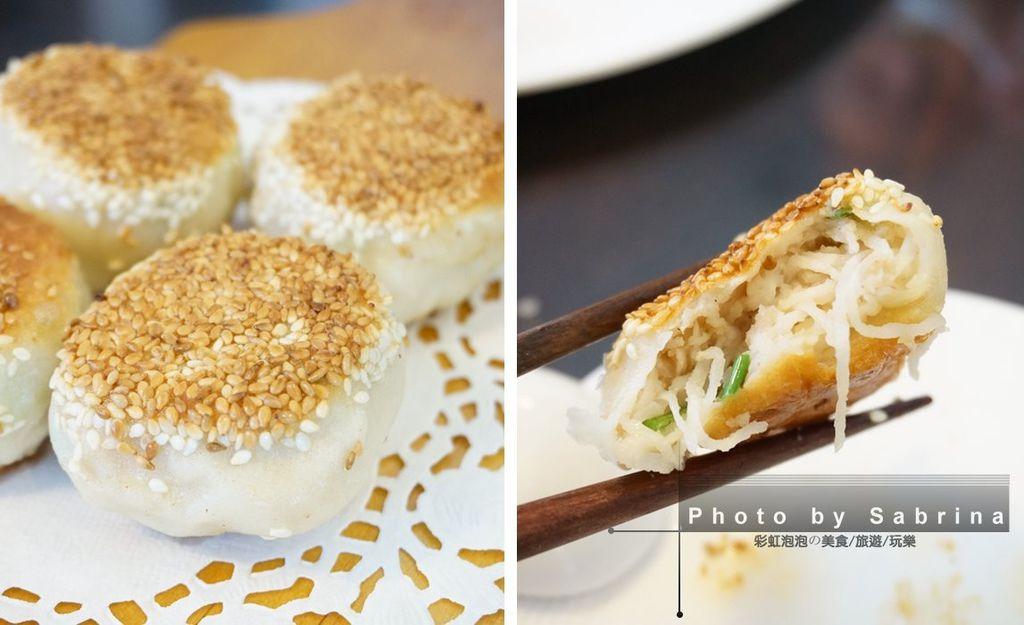 25.鴨片館-蘿蔔絲餅
