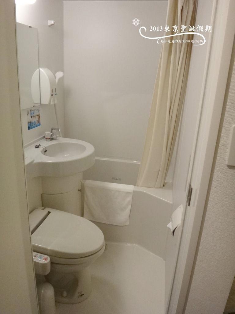 17.大塚super hotel房間