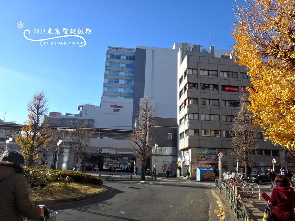 2.JR大塚站