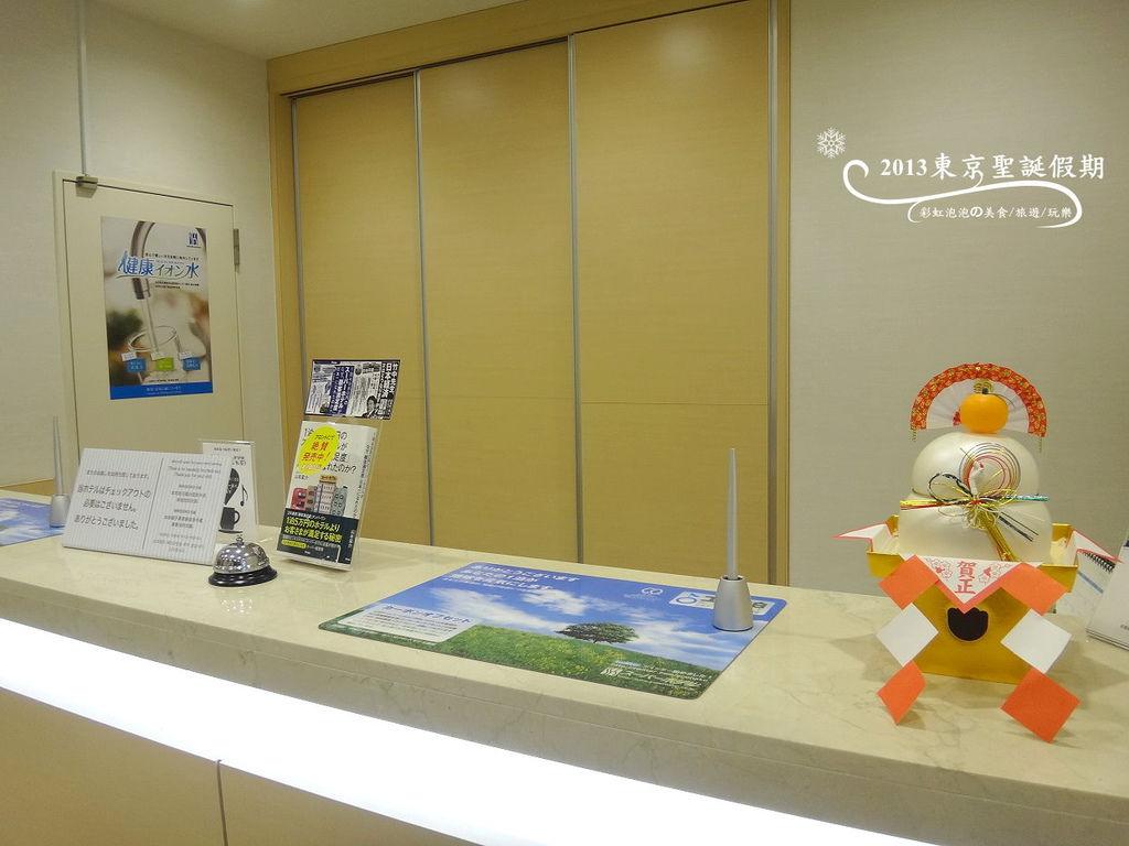 4.大塚super hotel櫃台