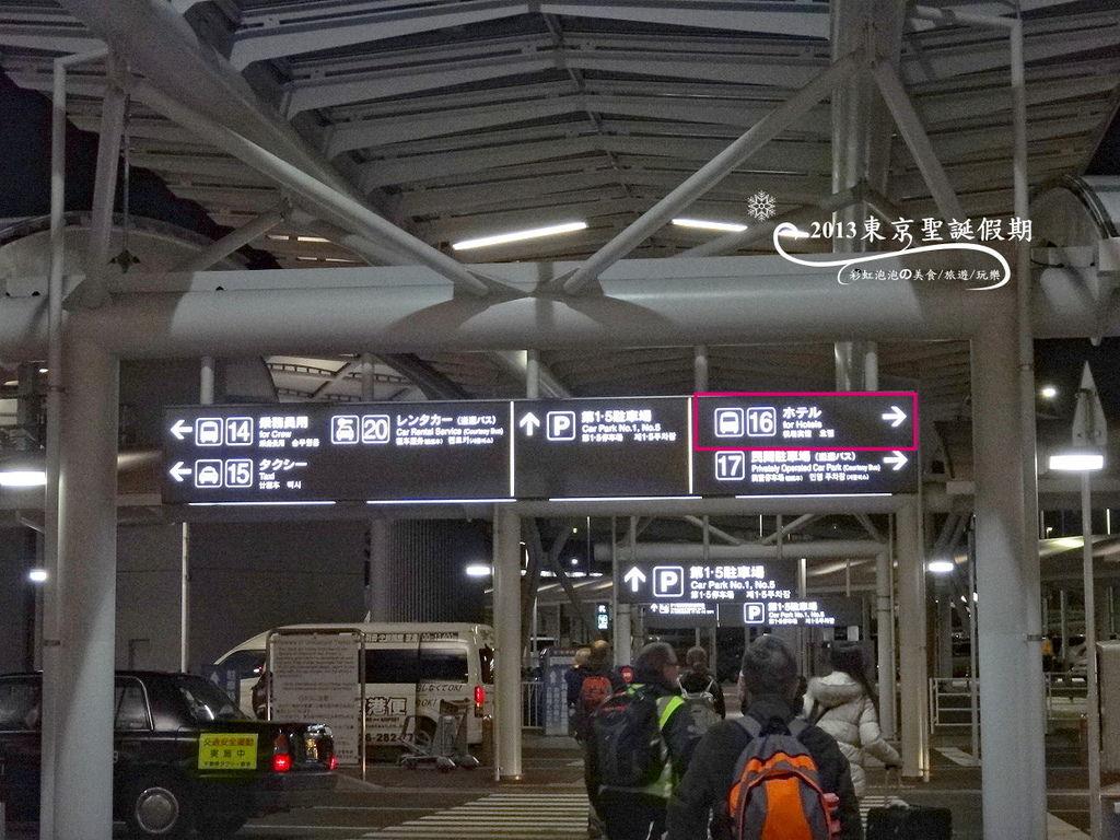 5.成田機場第一航廈南翼16號候車處