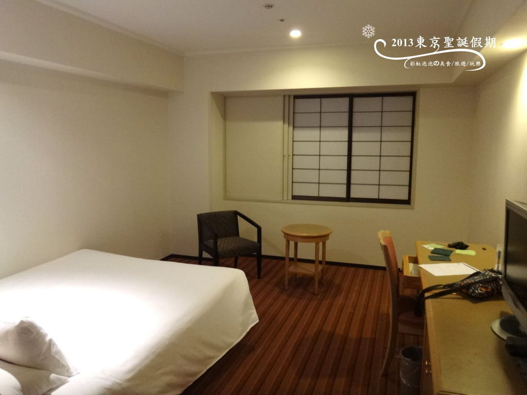 14.成田花園飯店