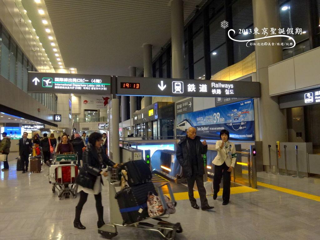 4.成田機場第一航廈南翼