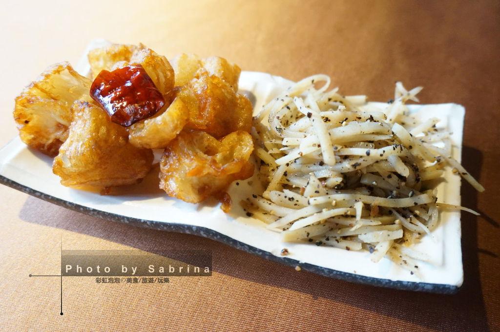 3.開胃小菜