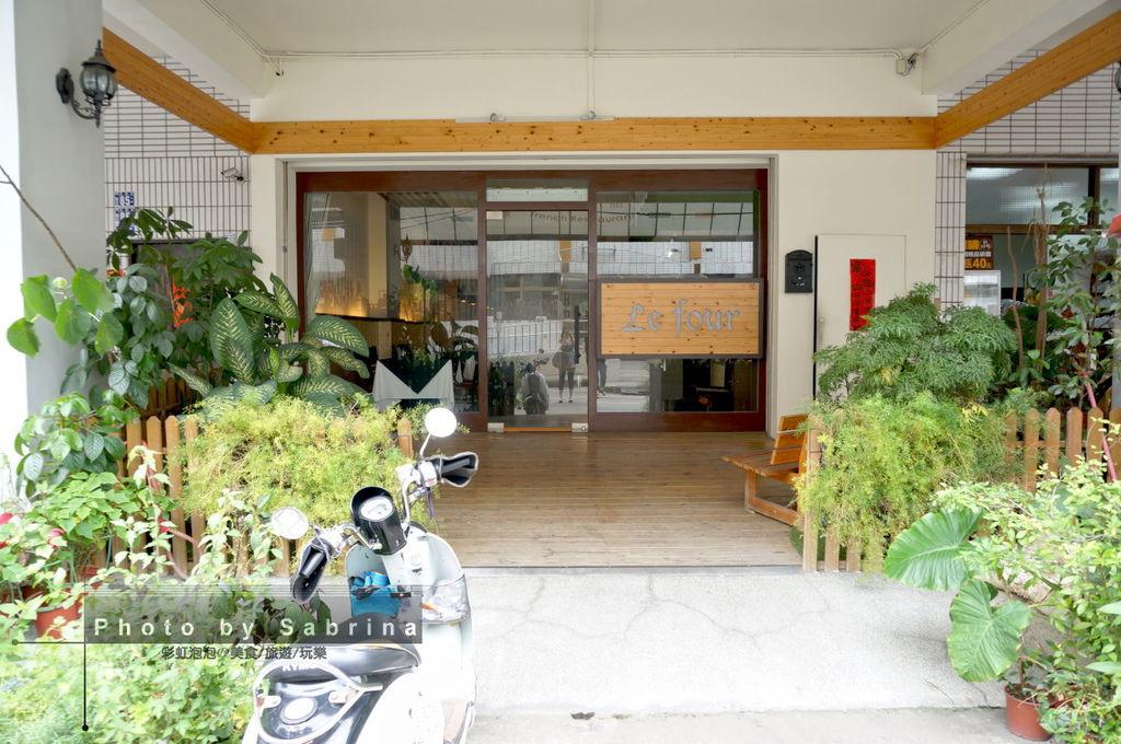 1.萊法小館外觀