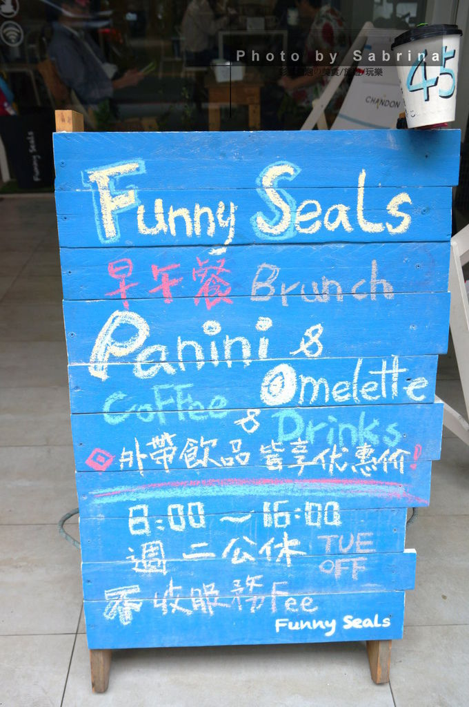 2.Funny Seals