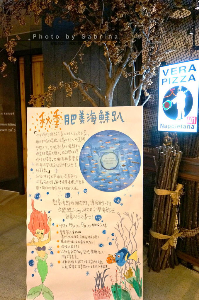 2.K2小蝸牛-秋季肥美海鮮趴