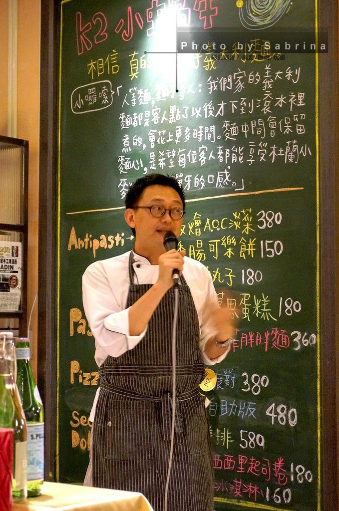 19.K2小蝸牛-老闆王嘉平