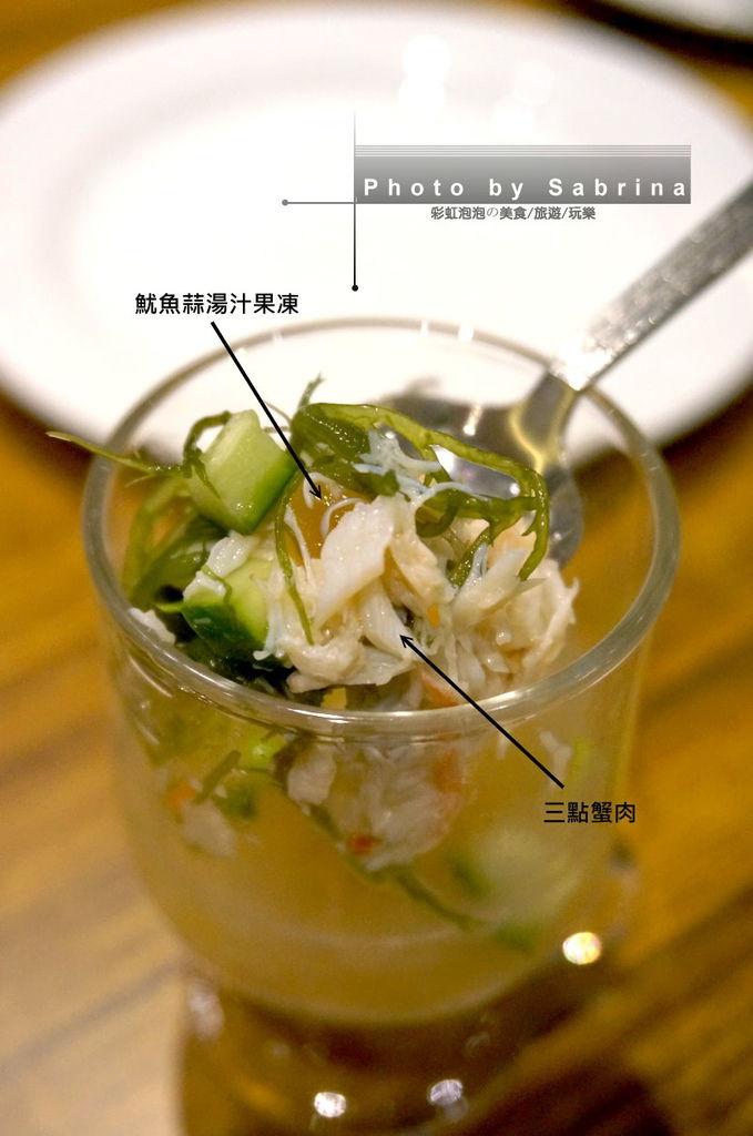 43.K2小蝸牛-三點蟹肉蔬果杯特寫