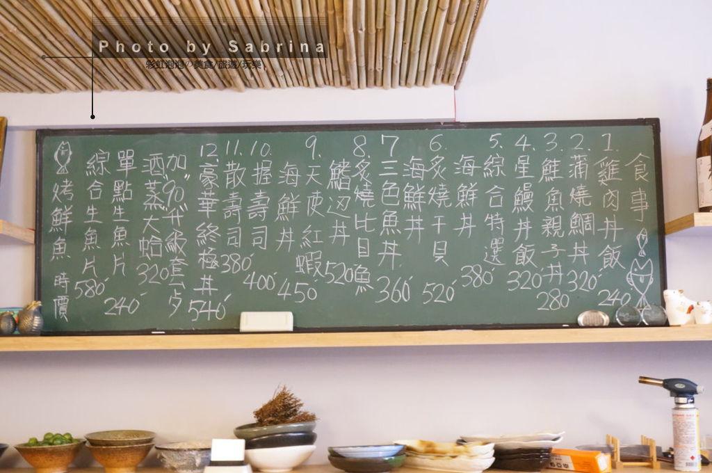 5.將將燒菜單