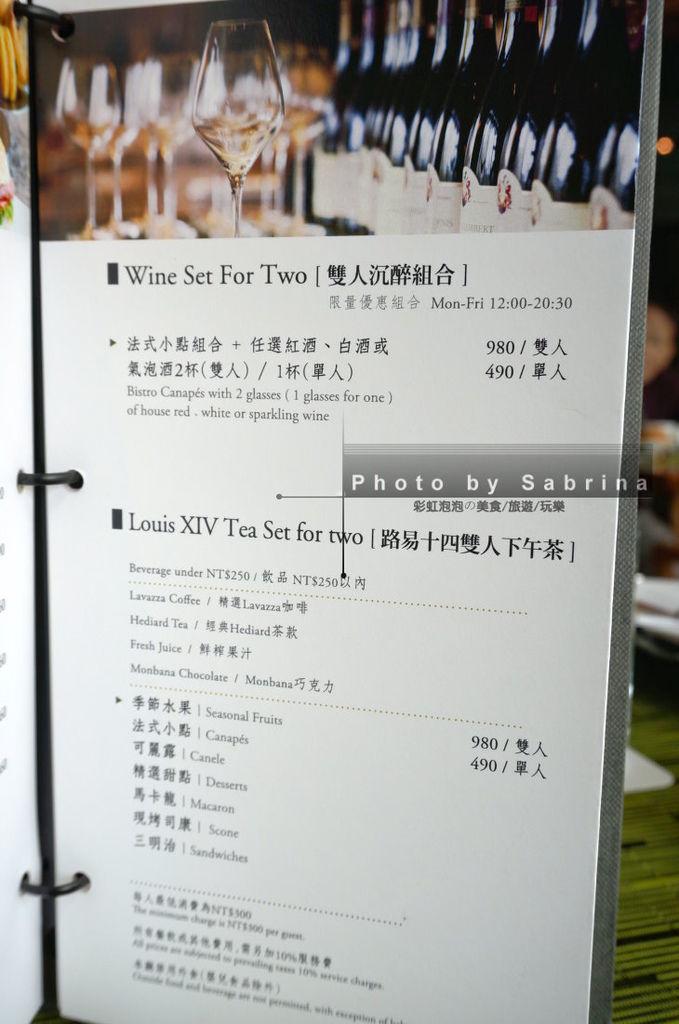 11.勤美誠品Eslite Tea Room-午茶菜單