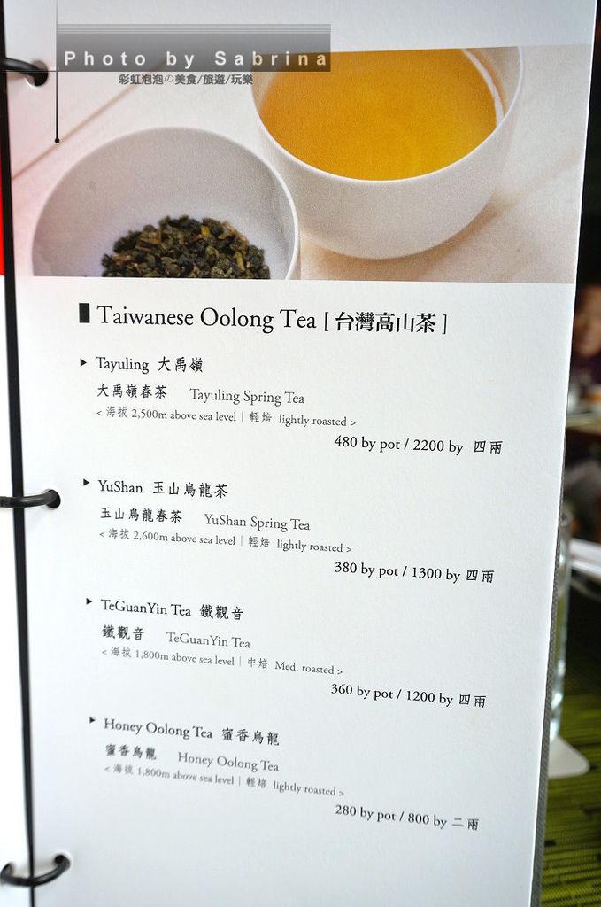 13.勤美誠品Eslite Tea Room-飲品MENU