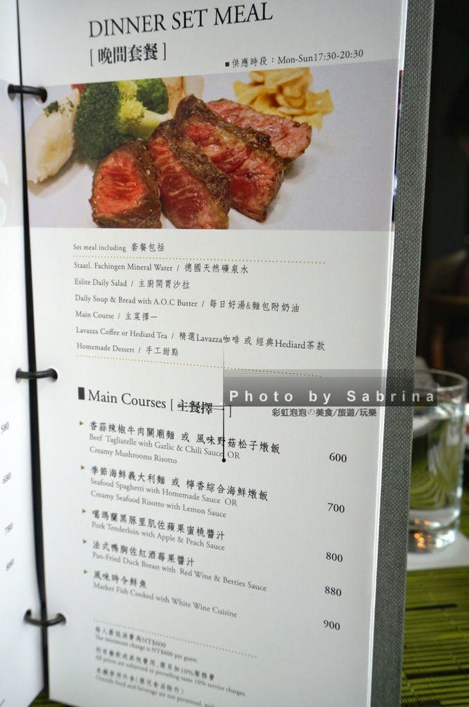 9.勤美誠品Eslite Tea Room-晚間套餐菜單