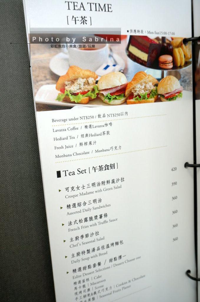 10.勤美誠品Eslite Tea Room-午茶菜單