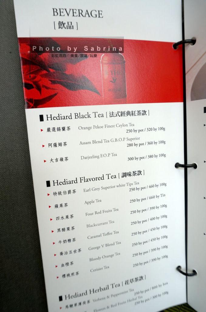 12.勤美誠品Eslite Tea Room-飲品菜單