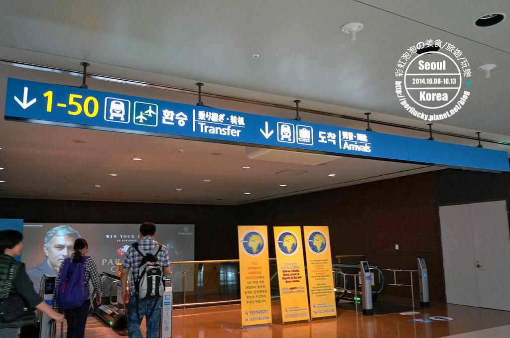 8.韓國仁川機場