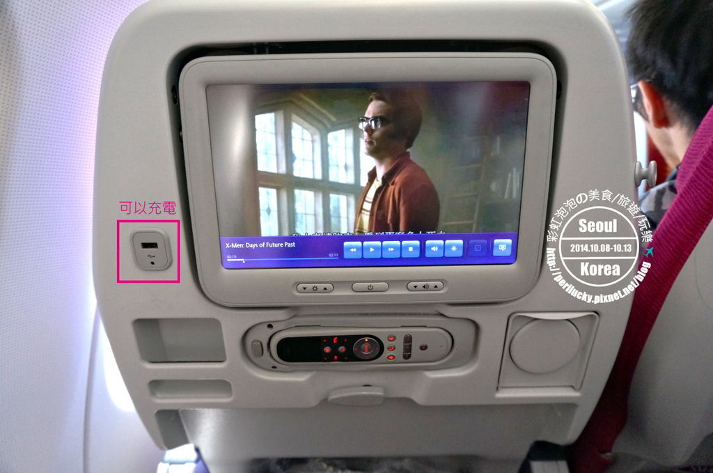 3.泰國航空
