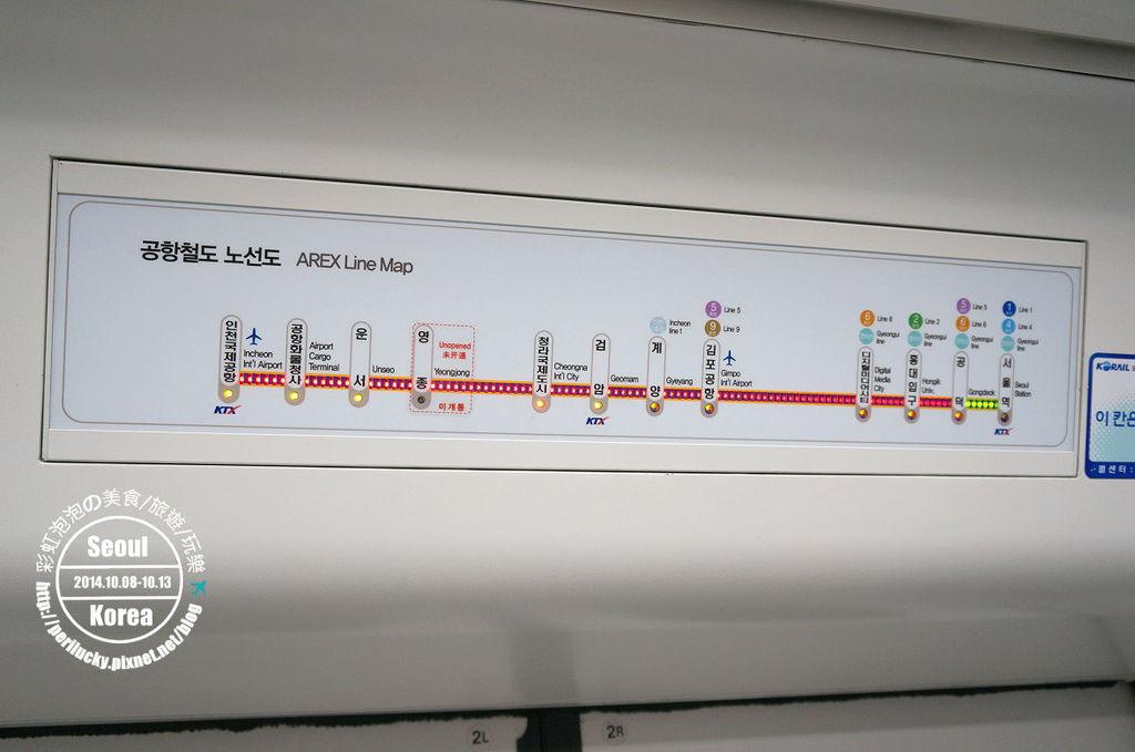 26.機場鐵路到站指示燈