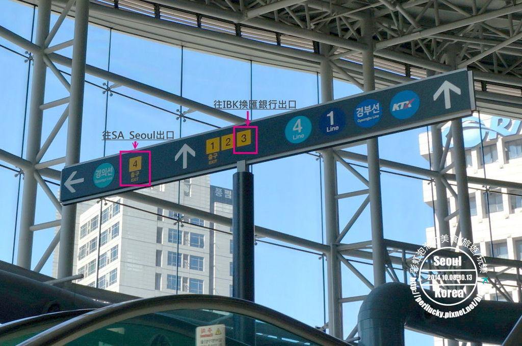 30.首爾站指示牌
