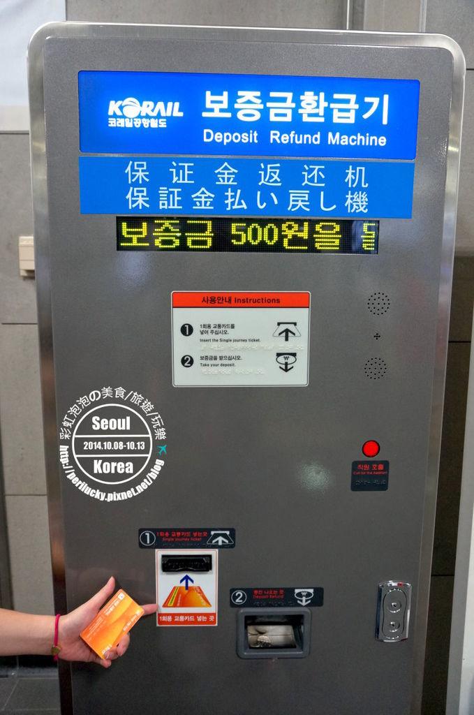 29.機場鐵路車票保證金退還機